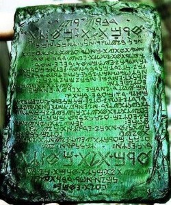 emerald_tablet_smaragdt